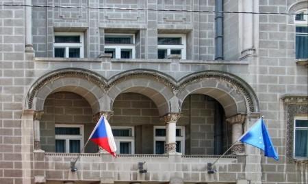 cea mai fină selecție 100% autentic nouă Ambasada Ceha - Stiri Bucuresti TV - televiziune HD